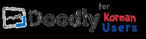 두들리 한국 로고